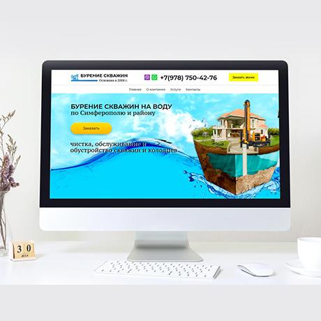Разработка дизайна Landing page в Оренбурге