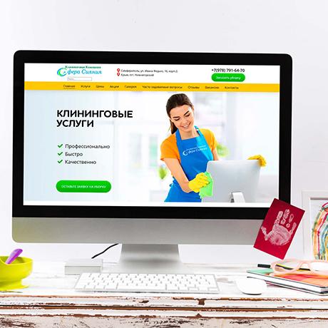 Разработка дизайна сайт-визитки в Оренбурге