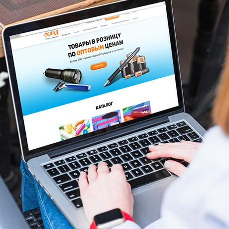 Разработка дизайна интернет-магазина в Оренбурге